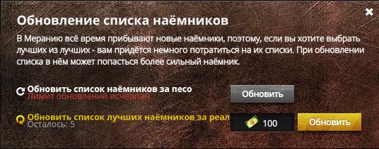 Риот Агентство